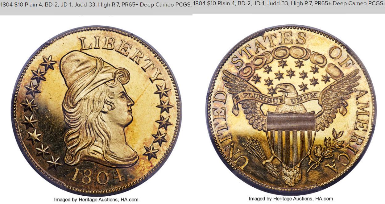 n°2 :pièce d'or de 10 dollars frappée en 1804