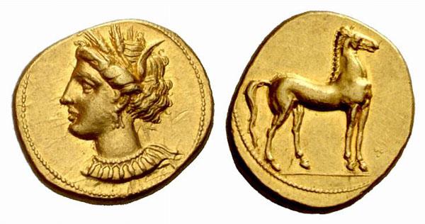 Monnaie Carthage